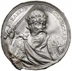 Rosja, Medal Kniaź Światosław - jednostronna ODBITKA