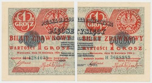 1 grosz 1924 - H - prawa i lewa połowa (2szt)