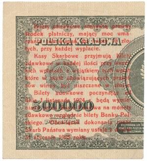 1 grosz 1924 - W - prawa połowa