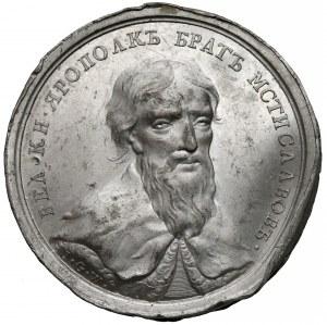 Rosja, Medal, Kniaź Jaropełk II - jednostronna ODBITKA