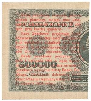 1 grosz 1924 - CN - prawa połowa