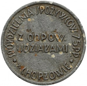 Chorzów, 75. Pułk Piechoty - 10 groszy (nienotowany nominał)