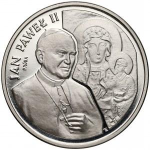Próba NIKIEL 200.000 złotych 1991 Jan Paweł II - ołtarz