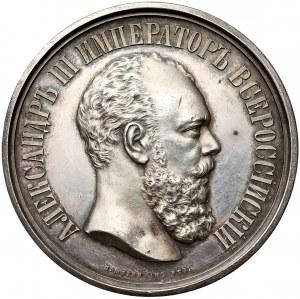 Rosja, Aleksander III, Medal Wystawa Wszechrosyjska w Moskwie 1882