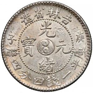Chiny, Kirin, 20 cents (1900) - symbol Yin-Yiang