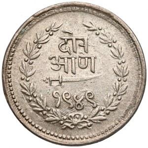 Indie, Baroda, Sayaji Rao III (1875-1938), 1/8 rupee VS1951