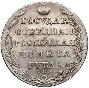 Rosja, Aleksander I, Rubel Petersburg 1805 ФГ