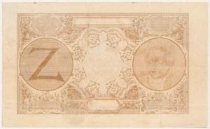 5 złotych 1919 - nieukończony druk - sam poddruk