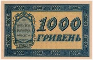 Ukraina, 1.000 hrywien 1918