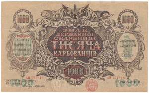 Ukraina, 1.000 karbowańców (1919) - AH - faliste linie, fioletowy rewers