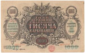 Ukraina, 1.000 karbowańców (1920) - AE - litera W