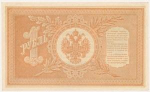 Rosja, 1 rubel 1898 - ДН - Shipov / Safronov