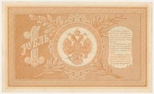 Rosja, 1 rubel 1898 - ГТ - Shipov / Safronov