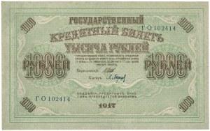 Rosja, 1.000 rubli 1917 - ГО - Shipov / P. Baryshev