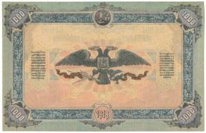 Rosja Południowa, 1.000 rubli 1919 - БА
