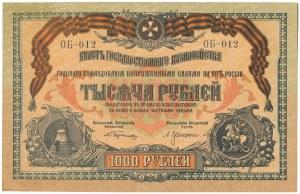 Rosja Południowa, 1.000 rubli 1919 - ОБ