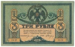 Rosja Południowa, Rostów nad Donem, 3 ruble 1918 - ЛБ