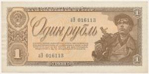 Rosja, 1 rubel 1938 - аЭ