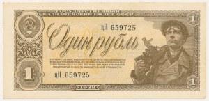 Rosja, 1 rubel 1938 - цН