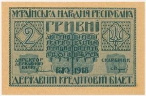 Ukraina, 2 hrywny 1918 - Б