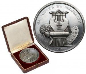 Rosja, Mikołaj I, Medal za osiągnięcia w sztuce 1830
