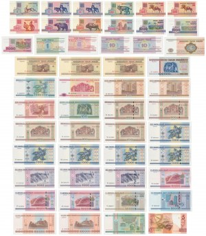 Białoruś - zestaw banknotów z lat 1992-2009 (50szt)