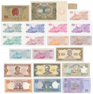 Ukraina, zestaw banknotów z lat 1918-2004 (21szt)