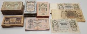 Rosja 1-500 rubli 1898-1912 - duży zestaw