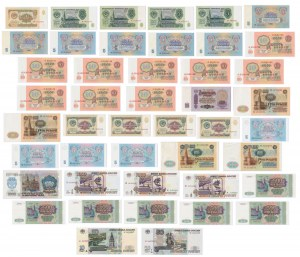 Rosja, 1-1.000 rubli 1961-1997 - zestaw (45szt)