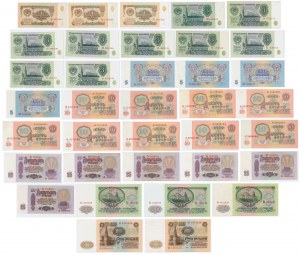 Rosja, 1-100 rubli 1961 - zestaw (36szt)