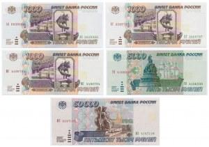 Rosja, 1.000-50.000 rubli 1995 - zestaw (5szt)