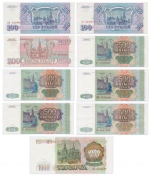 Rosja, 100-1.000 rubli 1993 - zestaw (9szt)