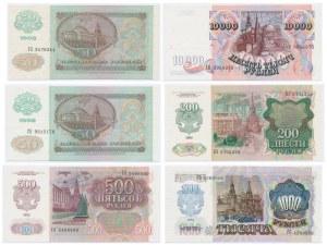 Rosja, 50-1.000 rubli 1992 - zestaw (6szt)