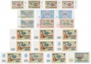 Rosja, 1-100 rubli 1991 - zestaw (20szt)