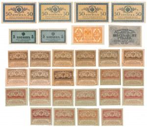 Rosja, od 5 kopiejek do 60 rubli 1915-1919 - zestaw (30szt)