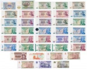 Naddniestrzańska Republika Mołdawska, 1-100.000 rubli 1961-2007 - zestaw (37szt)