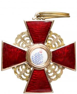 Rosja, Order Świętej Anny II Klasy