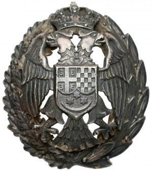 Jugosławia, Odznaka Szkoły Wojskowej z okresu Królestwa Jugosławii