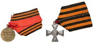Krzyż Św. Jerzego i Medal na pamiątkę wojny rosyjsko-japońskiej 1904-1905 roku