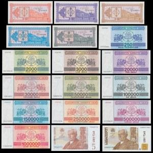 Gruzja, od 1 do 1 mln lari 1993-2002 - zestaw (18szt)