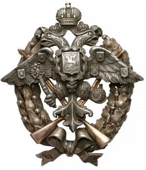 Oficerska Szkoła Strzelecka