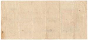 Asygnata Skarbu Polskiego, 100 rubli 1918