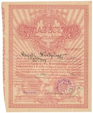 5% Poż. Krótkoterm. 1920, Świadectwo tymczasowe 100 mkp - wypisana ręcznie