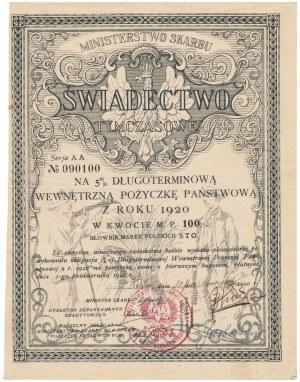5% Poż. Długoterm. 1920, Świadectwo tymczasowe 100 mkp - drukowane