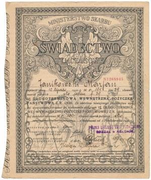 5% Poż. Długoterm. 1920, Świadectwo tymczasowe 100 mkp - wypisana ręcznie