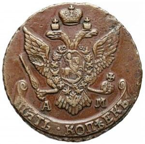 Rosja, Katarzyna II, 5 kopiejek 1795 AM