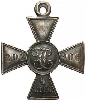 Rosja, Krzyż św. Jerzego - 4 stopnia