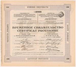 Łotwa, PROWODNIK Towarzystwo Telegraficzne, Ryga, 100 rubli (1888)