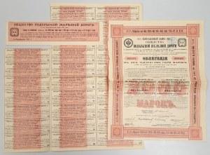 T-wo Podolskiej Żelaznej Drogi, Obligacja 2.000 mk / 926 rub 1911