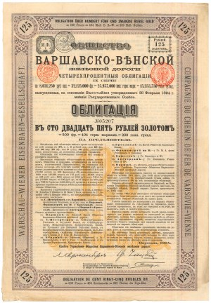 T-wo Warszawsko-Wiedeńskiej Żelaznej Drogi, Obligacja 125 rubli 1894